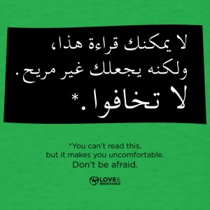 You can't read this... Anti-islamophobia design - Men's T-Shirt