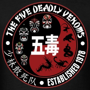 5 Five Deadly Venoms Kung Fu Cult Classic Movie - Men's T-Shirt