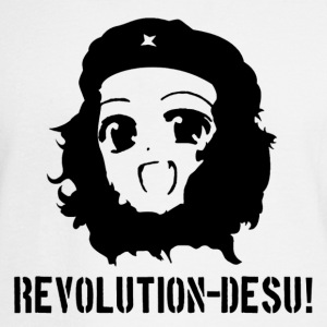 Revolution-Desu - Men's Long Sleeve T-Shirt