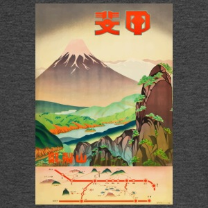 vintage japan - Men's Long Sleeve T-Shirt