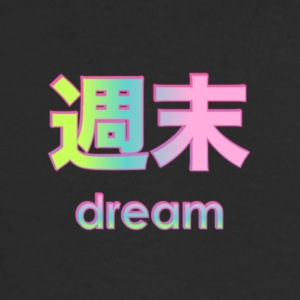 Japan D R E A M - Men's Long Sleeve T-Shirt