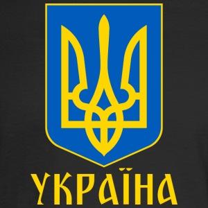 Ukraine online shopping