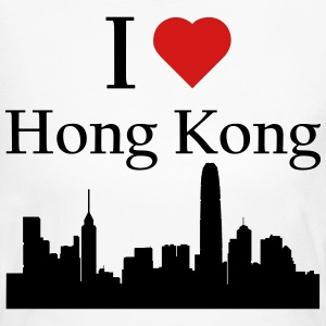 I Love Hong Kong - Women's Long Sleeve Jersey T-Shirt
