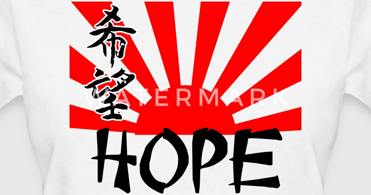 Rising Sun Hope Womens By Hdi Spreadshirt