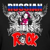 Russian Girls Rock - Women's T-Shirt