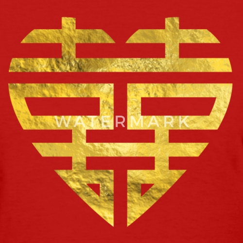 Gold Double Happiness Symbol In Heart Shape By Creativemotions