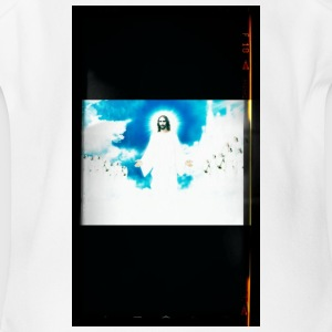 Jesus - Short Sleeve Baby Bodysuit