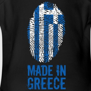 Made in Greece - Short Sleeve Baby Bodysuit