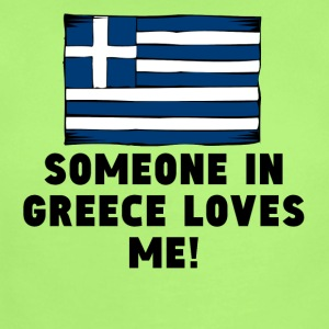 Someone In Greece Loves Me! - Short Sleeve Baby Bodysuit