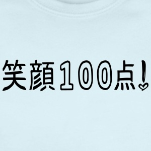 Egao 100ten - Short Sleeve Baby Bodysuit