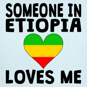 Someone In Ethiopia Loves Me - Short Sleeve Baby Bodysuit