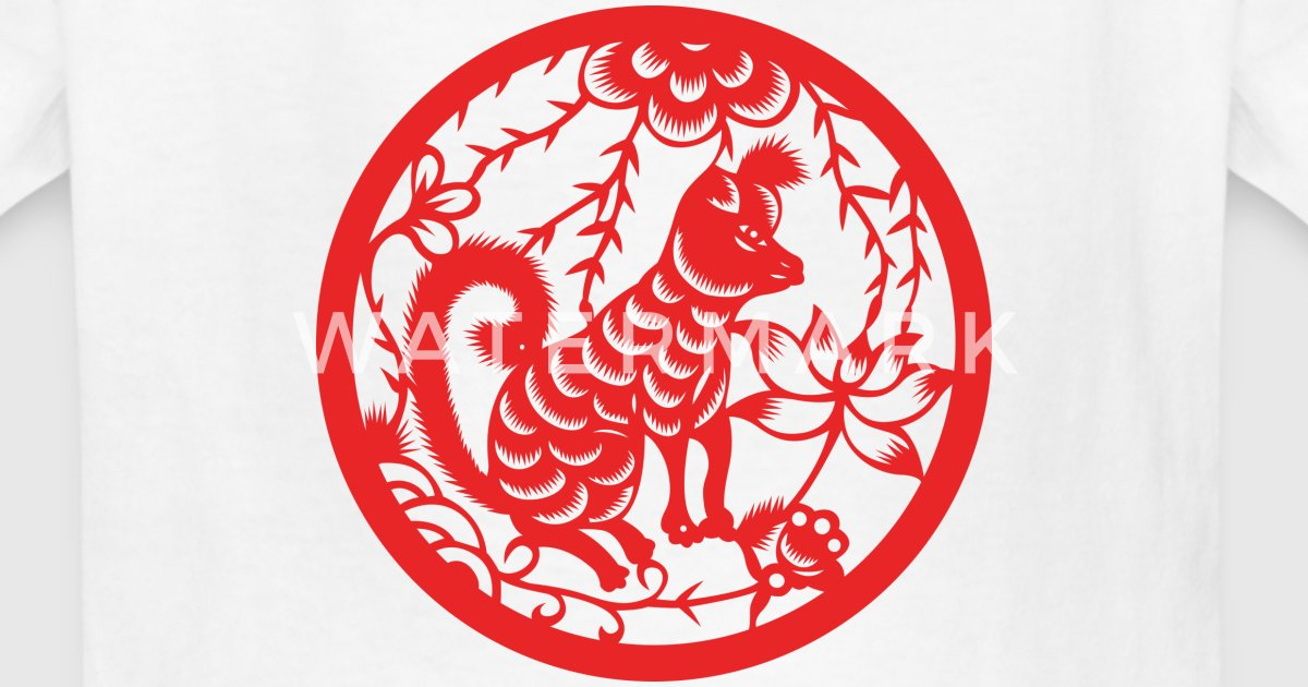 Chinese New Years Zodiac Year Of The Dog By Fun Spreadshirt