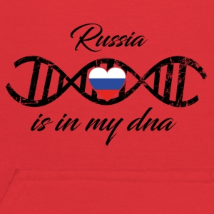 love my dns dna land country Russia - Kids' Hoodie