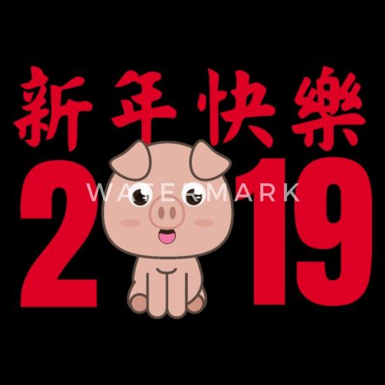 Year of the Pig Happy Chinese New Year 2019 Dog Bandana - black