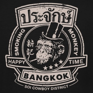 Smoking monkey - Happy time in Bangkok - Men's Tall T-Shirt