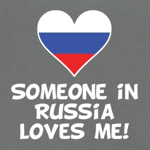 Someone In Russia Loves Me - Unisex Fleece Zip Hoodie by American Apparel
