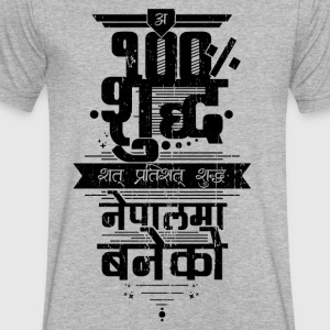 100% Pure. Made In Nepal. - Men's V-Neck T-Shirt by Canvas