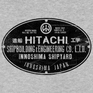 Hitachi Shipbuilding and Engineering - Men's V-Neck T-Shirt by Canvas