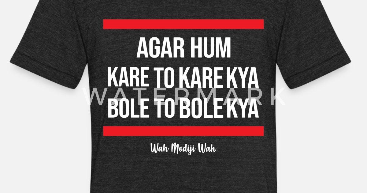18db8319f Wah Modiji Wah. Agar hum kare to kare kya Unisex Tri-Blend T-Shirt ...