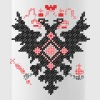 Cross-stitch RUSSIAN IMPERIAL TWO-HEADED EAGLE - Water Bottle