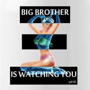 BigBrother - Water Bottle