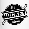 #1 Hockey Mom - Travel Mug