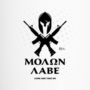 Molon Labe Rifles - Travel Mug
