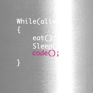 Coder - Travel Mug