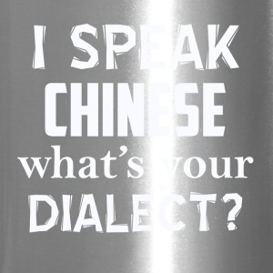 CHINESE dialect - Travel Mug