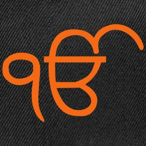 Ik Onkar (Indian Word)