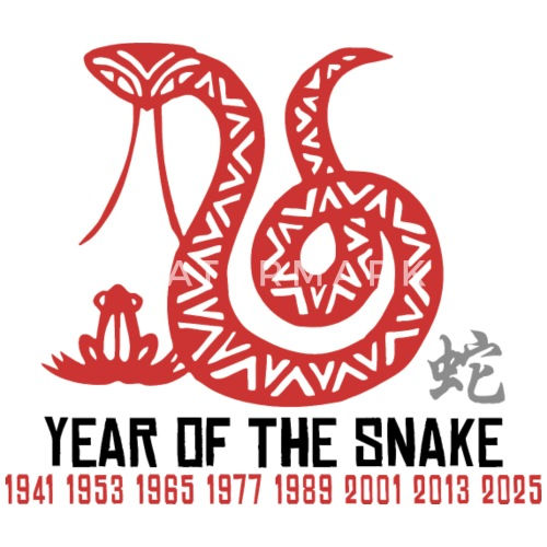 Chinese Year Of The Snake Men S Premium T Shirt Spreadshirt