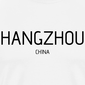 Hangzhou - Men's Premium T-Shirt