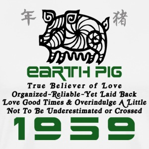 1959 Year of The Pig Earth