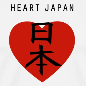 Heart Japan - Men's Premium T-Shirt