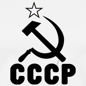 SOVIET UNION ALWAYS READY LENIN CCCP USSR - Men's Premium T-Shirt