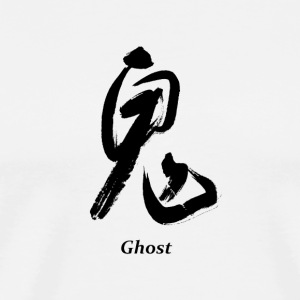 Ghost (Black) - Men's Premium T-Shirt