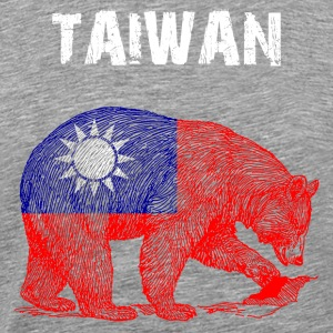 Nation-Design Taiwan Bear - Men's Premium T-Shirt