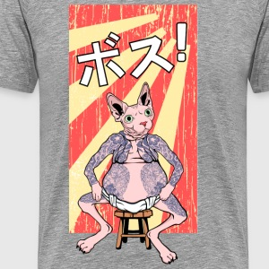 Don't ink the Sphyx - Men's Premium T-Shirt