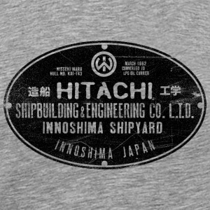 Hitachi Shipbuilding and Engineering - Men's Premium T-Shirt
