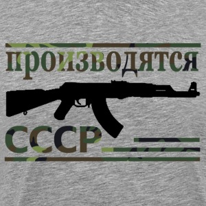 AK CCCP - Men's Premium T-Shirt