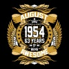 August 1954 63 Years Of Being Awesome - Men's Premium T-Shirt