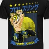 Tiger Mask - Men's Premium T-Shirt