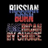 Russian Born American by Choice National Flag  - Men's Premium T-Shirt