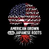 japanese roots .png - Men's Premium T-Shirt
