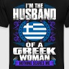 Im Greek Woman Husband - Men's Premium T-Shirt