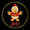 Year of The Rooster 2017 - Men's Premium T-Shirt