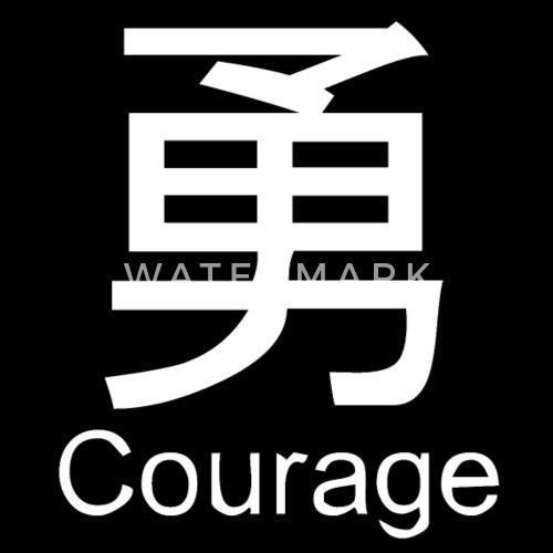 Beautiful Chinese Symbol 17 By Spreadshirt