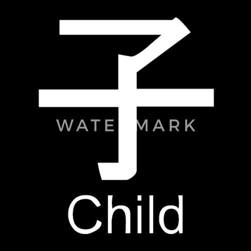 Beautiful Chinese Symbol 5 By Spreadshirt