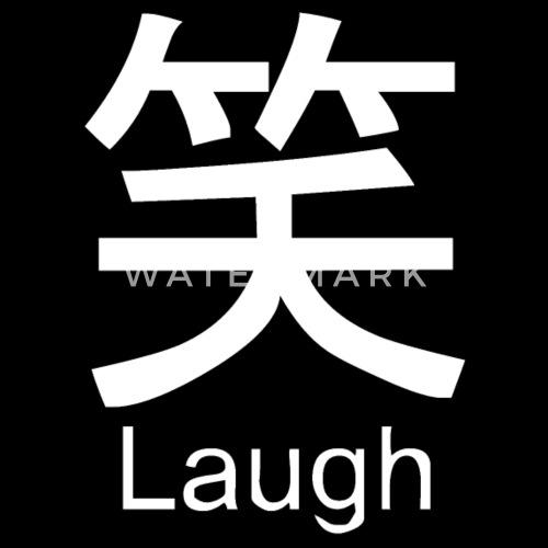Beautiful Chinese Symbol 2 By Spreadshirt