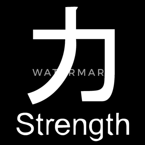 Beautiful Chinese Symbol 16 By Spreadshirt